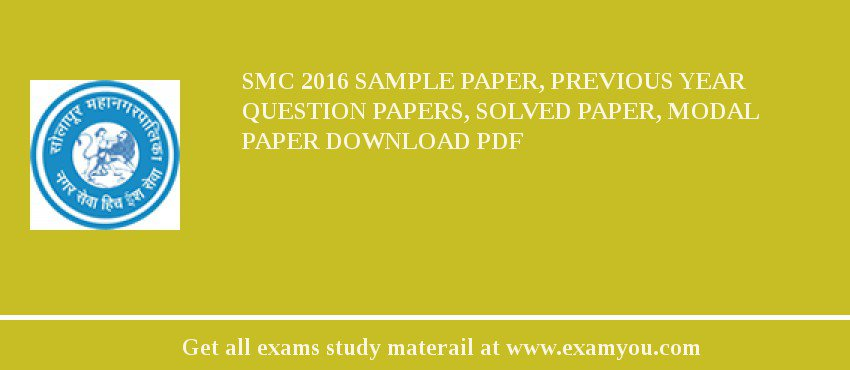 smc 2018 sample paper previous year question papers solved paper