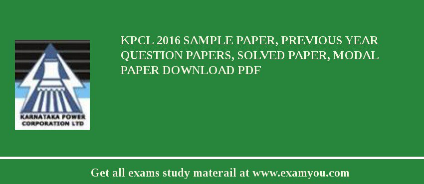 Kpcl Exam Papers Download