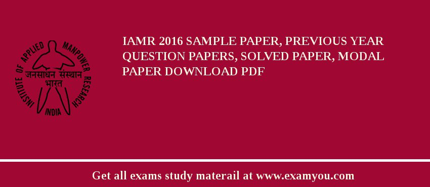 IAMR 2017 Sample Paper, Previous Year Question Papers, Solved Paper, Modal Paper Download PDF