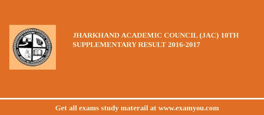 Jharkhand Academic Council (JAC) 10th Supplementary Result 2018-2017