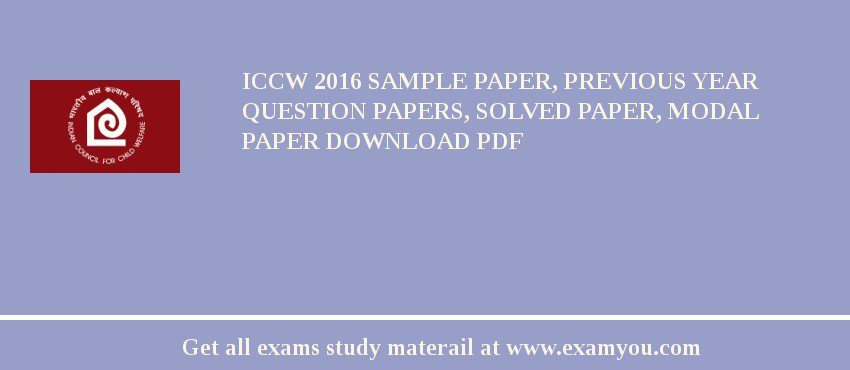 ICCW 2017 Sample Paper, Previous Year Question Papers, Solved Paper, Modal Paper Download PDF