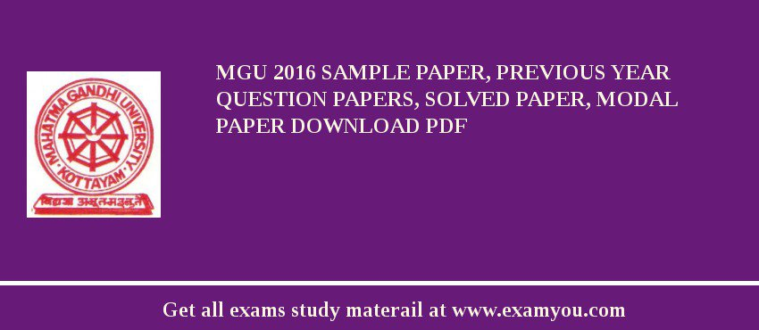 MGU 2018 Sample Paper, Previous Year Question Papers, Solved