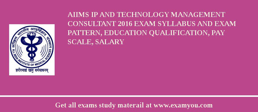 AIIMS IP and Technology Management Consultant 2017 Exam Syllabus And Exam Pattern, Education Qualification, Pay scale, Salary