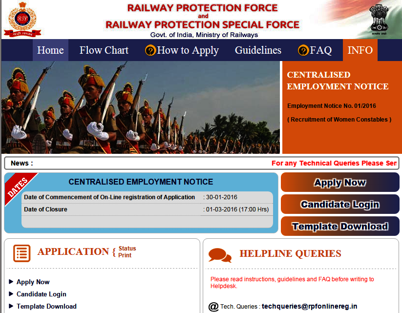 Railway Protection Force (RPF) 2030 Lady Constable Recruitment 2017