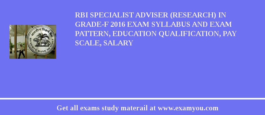 RBI Specialist Adviser (Research) in Grade-F 2016 Exam Syllabus And Exam Pattern, Education Qualification, Pay scale, Salary