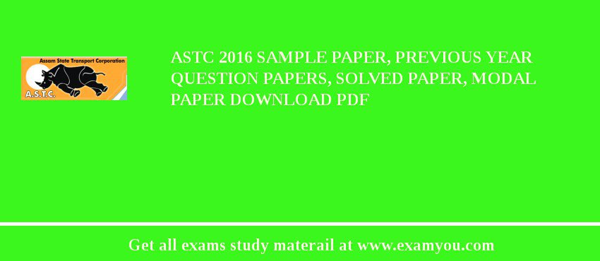 astc 2018 sample paper previous year question papers solved paper