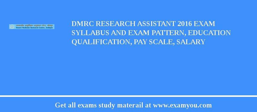 Dissertation service complaints image 1