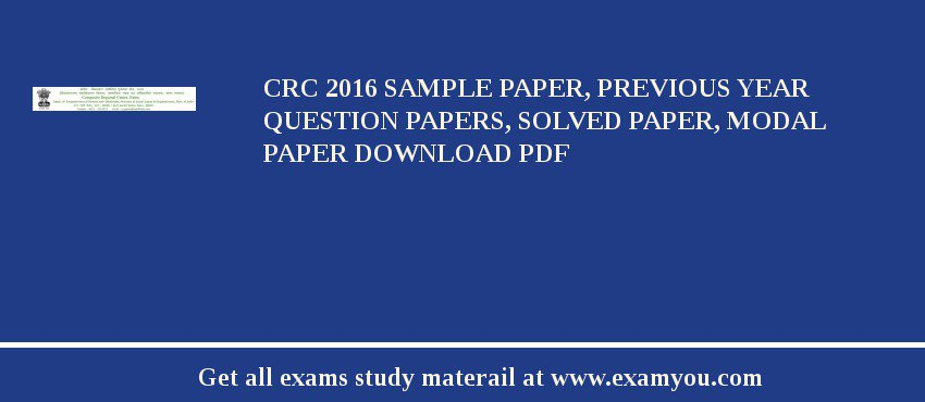CRC 2017 Sample Paper, Previous Year Question Papers, Solved Paper, Modal Paper Download PDF