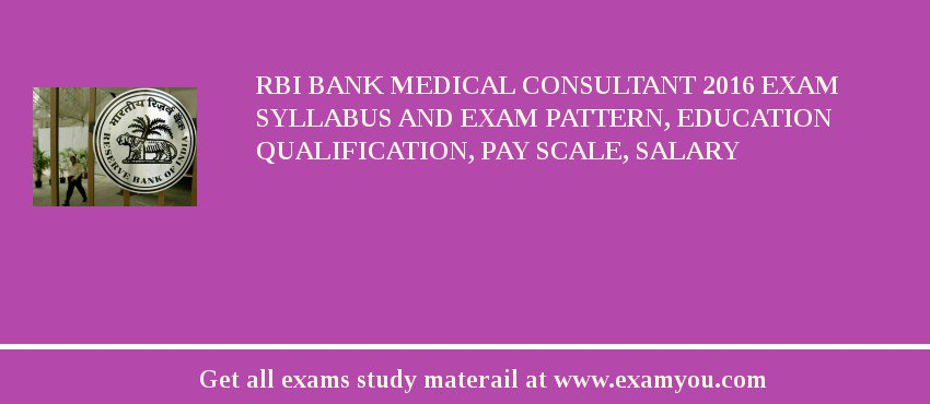 RBI Bank Medical Consultant 2016 Exam Syllabus And Exam Pattern, Education Qualification, Pay scale, Salary
