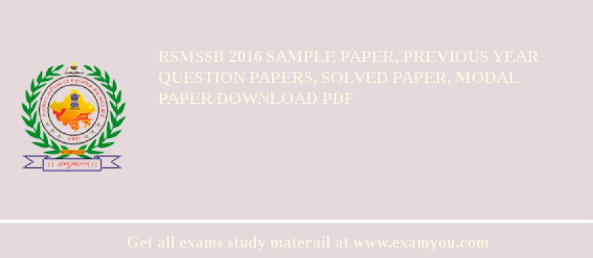 RSMSSB 2018 Sample Paper, Previous Year Question Papers, Solved Paper, Modal Paper Download PDF