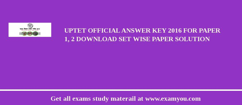 UPTET Official Answer Key 2017 for Paper 1, 2 Download Set Wise Paper Solution