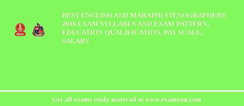 BEST English and Marathi Stenographers 2018 Exam Syllabus