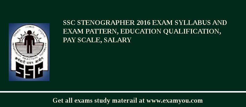 SSC Stenographer 2018 Exam Syllabus And Exam Pattern, Education Qualification, Pay scale, Salary