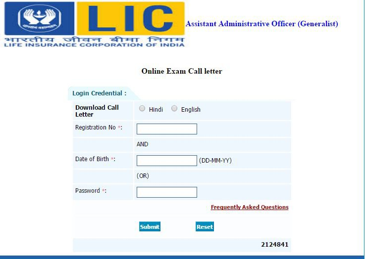 LIC ADO 2017 Admit Card download