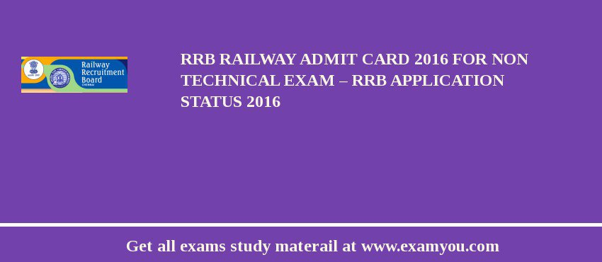 RRB Railway Admit Card 2017 for Non Technical Exam – RRB Exam Application Status 2017