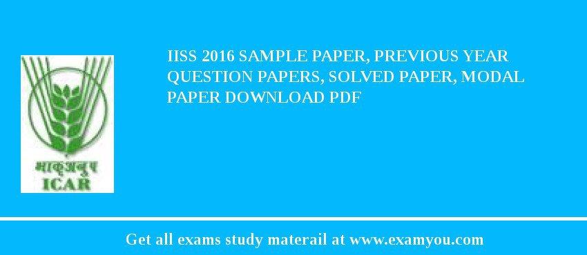 cpt question paper 2016 pdf download