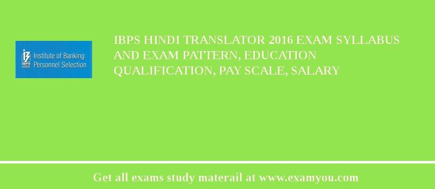 IBPS Hindi Translator 2017 Exam Syllabus And Exam Pattern, Education Qualification, Pay scale, Salary