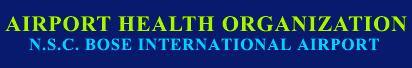 Airport Health Organization2017