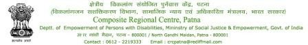 Composite Regional Centre Patna Lecturer (Occupational Therapy) 2017 Exam