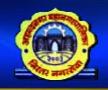 Ahmednagar Municipal Corporation2017