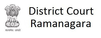 District Court Ramanagara June 2016 Job  For Peon, Stenographer