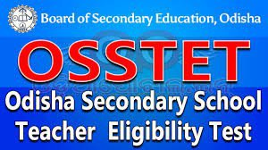 Odisha Secondary School Teacher Eligibility Test 2017 Previous Year Question Papers PDF