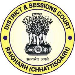 District Court Baloda Bazar February 2017 Job  for 12 Assistant