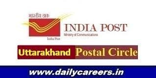 Uttarakhand Postal Circle2017