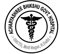 Acharya Shree Bhikshu Hospital2017