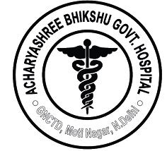Acharya Shree Bhikshu Hospital2017