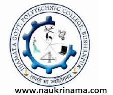 Jija Mata Government Polytechnic College2017
