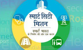 Agra Smart City Limited2018