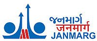 Ahmedabad Janmarg Limited2017