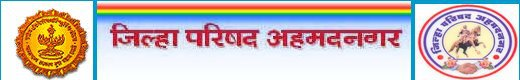 Ahmednagar Zilla Parishad2017