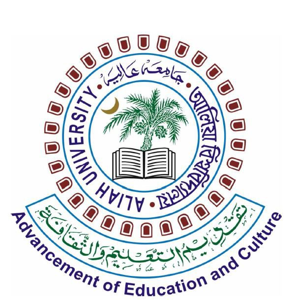 Aliah University2017