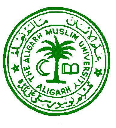 Aligarh Muslim University2017