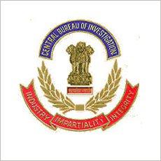 Central Bureau Of Investigation (CBI) Recruitment 2018 for Lecturer