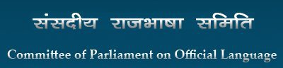 Committee of Parliament on Official Language Recruitment 2017 | Apply 24 LDC, Stenographer, Research Officer Jobs