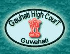 Gauhati High Court Computer Typist 2017 Exam