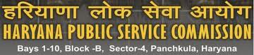 Haryana Public Service Commission (HPSC) March 2017 Job  for 15 Assistant Engineer, Deputy District Attorney, Scientist