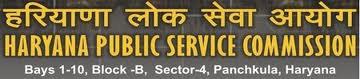 Haryana Public Service Commission (HPSC) March 2017 Job  for 109 Civil Judge