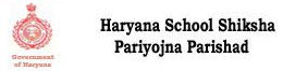 HSSPP 2018 Previous Year Question Papers PDF