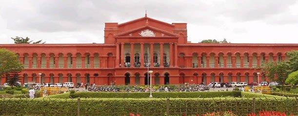 High Court of Karnataka February 2017 Job  for Book Binder