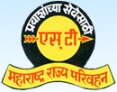 Maharashtra State Road Transport Corporation (MSRTC) 2018 Exam