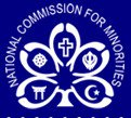 National Commission for Minorities February 2017 Job  for Librarian