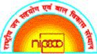 NIPCCD March 2016 Job  For Psychiatric Social Worker, Data Entry Operator and Various Posts