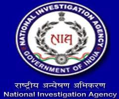 NIA 2018 Previous Year Question Papers PDF
