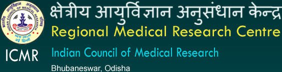 Walk-in-interview 2018 for Junior Research Fellow at Regional Medical Research Centre Bhubaneswar (RMRC Bhubaneswar)