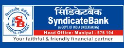 Syndicate Bank Probationary Officers 2017 Exam