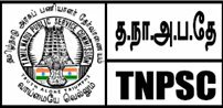 Tamil Nadu Public Service Commission (TNPSC) May 2017 Job  for Automobile Engineer